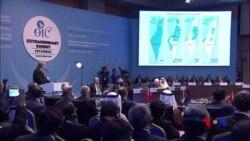 土耳其主持反對川普承認耶路撒冷為以首都的峰會