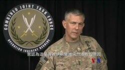 2017-09-01 美國之音視頻新聞: 伊拉克總理宣布收復泰勒.阿法爾市和尼尼微省 (粵 語)