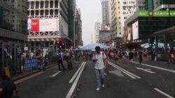 香港占中与反对方的冲突随时可能升级