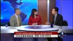 VOA卫视(2015年11月18日 第二小时节目 时事大家谈 完整版)