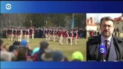 День президентов в Маунт-Вернон