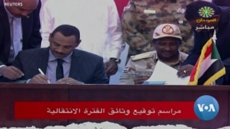 Sudanese Celebrate Signing of Political Agreement After Months of Protests