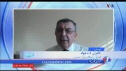 کامران دادخواه: اظهارات رئیس ستاد مشترک نیروهای مسلح ایران جنبه تبلیغاتی دارد