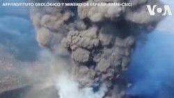 Облак од пепел исфрла шпанскиот вулкан