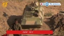 Manchetes africanas 23 novembro: Exército etíope alerta os civis na capital regional sitiada de Tigré a abandonarem a região