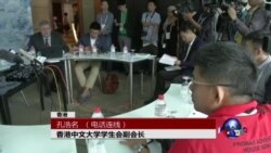 VOA连线:香港民间团体发表公开信抵制中国举办冬季奥运会