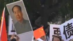 中国人向日本使馆示威