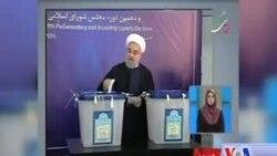 اصلاح طلبان و اعتدال گرایان در انتخابات پارلمانی ایران سبقت دارند