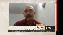 صفحه آخر ۱۲ اکتبر ۲۰۱۸: گفتگوی اختصاصی با رسول بداقی، بازرس کانون صنفی معلمان تهران، پس از ۷ سال زندان