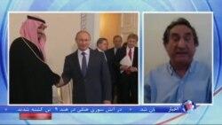 عربستان و روسیه توافقنامه همکاری انرژی هستهای امضا کردند