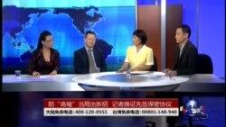 VOA卫视(2014年7月16日 第二小时节目)