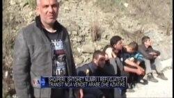 Refugjatët tranzit në Shqipëri
