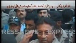 前巴基斯坦總統穆沙拉夫出庭