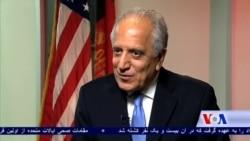دیدگاه زلمی خلیلزاد در مورد تلاش های صلح با طالبان