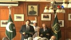 نئے چیف الیکشن کمشنر کی تقریب حلف برداری