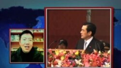 VOA连线:马英九在元旦祝词中谈两岸关系