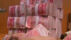中国地方债务或已达20万亿