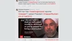 انتقاد جمعی از روزنامه نگاران ایرانی از اظهارات روحانی