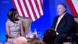 美國國務卿蓬佩奧談美中貿易糾紛