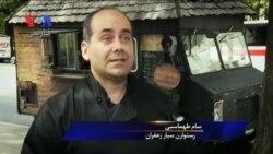 رستوران سیار زعفران؛ معرفی غذای ایرانی در پایتخت آمریکا