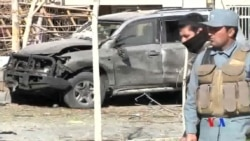 2014-11-16 美國之音視頻新聞: 阿富汗議員在自殺炸彈襲擊中逃過一劫