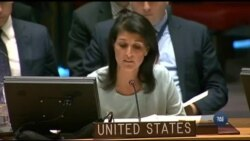 """Посол США в ООН: """"США - разом з народом України, який майже три роки страждає від російської окупації і військового втручання"""". Відео"""