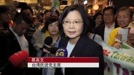 蔡英文点亮台湾之旅 访美首站抵洛城