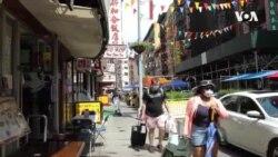 """打造户外""""美食广场"""",纽约中国城盼走出疫情重创"""