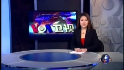 VOA卫视 (2014年8月31日 第一小时节目)