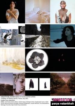 جشنواره هنری «اوداک» در فرانسه