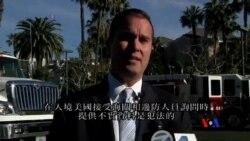2015-03-04 美國之音視頻新聞: 美國執法人員突查月子中心 尋找簽證欺詐罪證