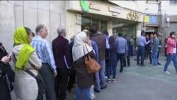 اعتراض های مردمی در ایران در آستانه احیای تحریم ها ادامه یافت