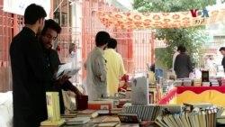 کوئٹہ میں عالمی پشتو ادبی کانفرنس کا انعقاد