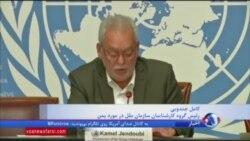 آمریکا گزارش سازمان ملل درباره جنایت جنگی در یمن را تایید کرد