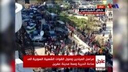 Afrin Rejim Yanlısı Birliklerin Gelişini Kutladı