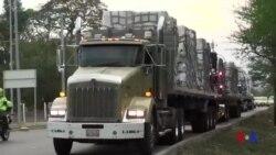 美軍用飛機向委內瑞拉運送救援物資 (粵語)