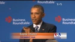 У лідерів Китаю та США попереду непроста розмова, яку довго відкладали. Відео