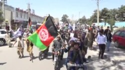 تظاهرات در شمال افغانستان