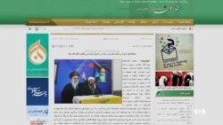 سایت عماریون : اگر حکومت با آیت الله شیرازی برخورد نکند خودمان برخورد می کنیم