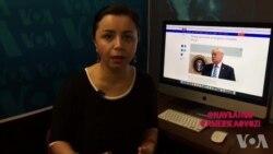 Mobil-salom: AQSh yangi strategiyasi qanchalik yangi?