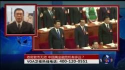 时事大家谈:中国股市过山车 政府救市利大于弊?