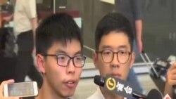 黃之鋒被拒入泰國境後遣返香港