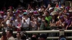 Վենեսուելան սկսում է բողոքի նոր ցույցեր