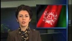 اولین مراسم فارغ التحصیلی از اکادمی تربیه معلمین مسلکی و تخنیکی کابل