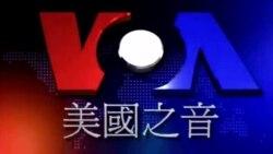 2016-03-13 美國之音視頻新聞: 圍棋冠軍李世石首勝谷歌機械人