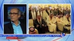 بررسی سیاست خارجی ریاض پس از درگذشت ملک عبدالله