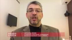 Визит Джона Керри в Москву: миссия выполнима?