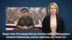 Каким языком говорит с россиянами власть?