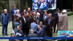 د ایران او امریکا ترمنځ د خبرو امکان
