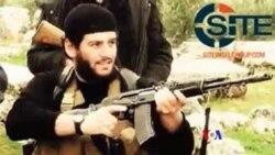 美國證實對實施恐襲的伊斯蘭國頭目進行空襲
